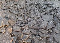 Жмых амаранта, источник аминокислот 15 кг. Богатырские корма