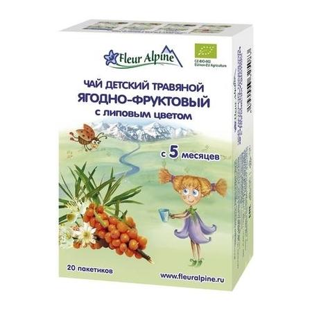 """Флер Альпин - чай травяной Органик """"Ягодно-фруктовый с липовым цветом"""", с 5 мес., 30гр."""