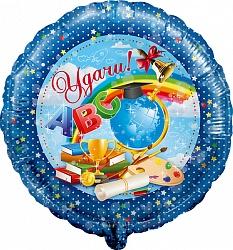 Школьный шар Удачи! фольгированный с гелием