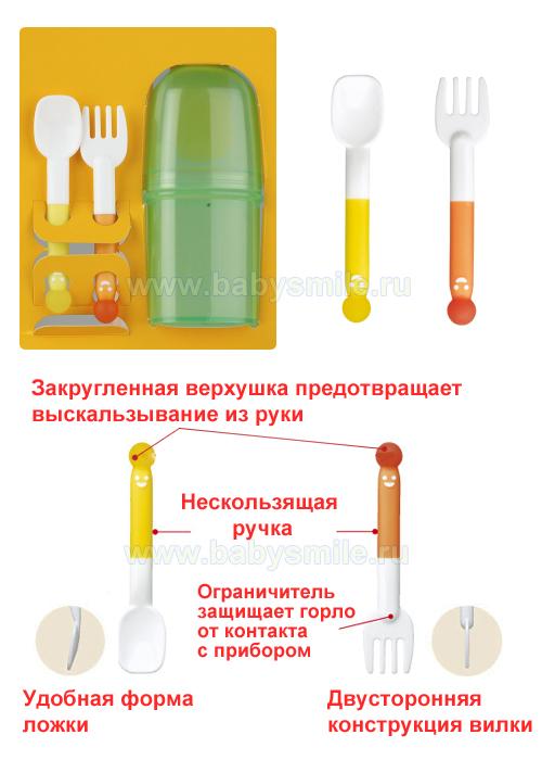 PIGEON Набор: вилка+ложка с 1 года, пластик