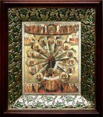 Апостольская проповедь (21х24), киот со стразами