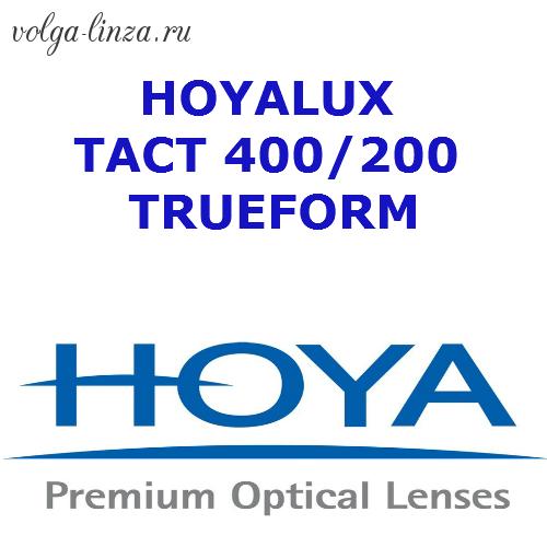 HOYALUX TACT 400/200 TRUEFORM