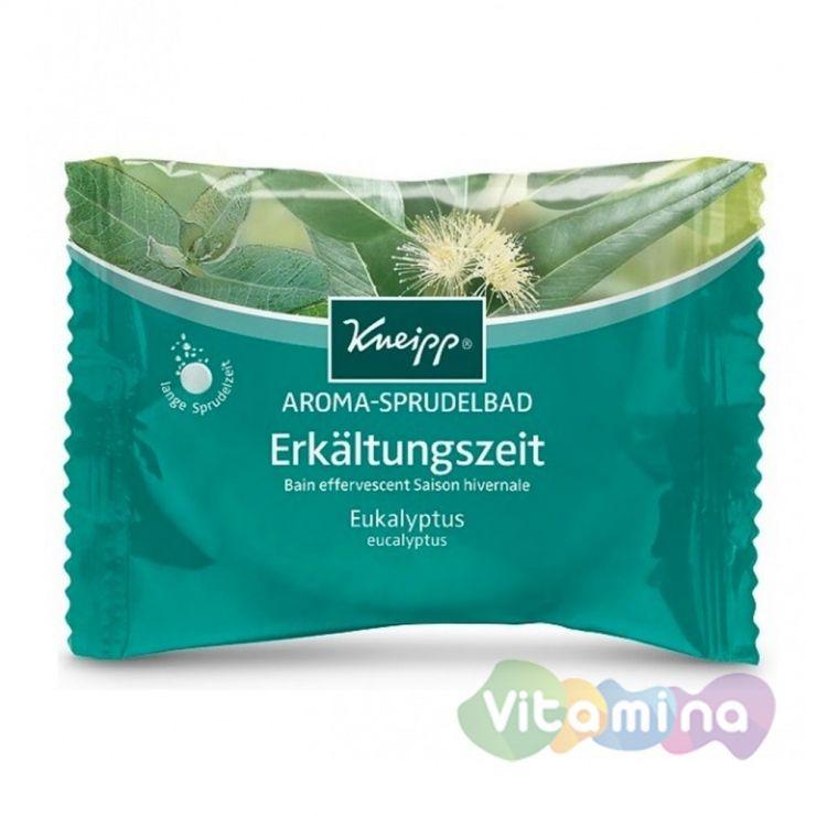 Соль для жемчужной ванны ароматическая «При холодной погоде», шипучая таблетка 80 г