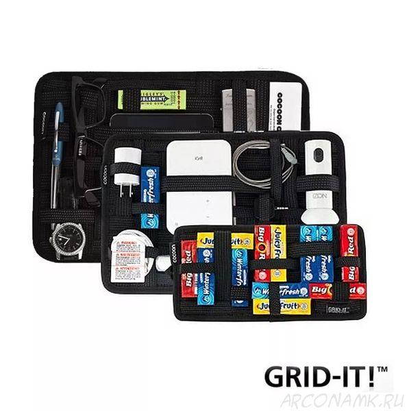 Многофункциональный органайзер Grid-IT
