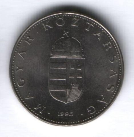 10 форинтов 1995 г. Венгрия XF