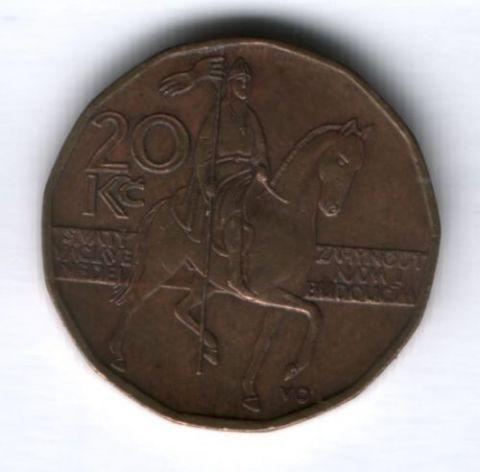 20 крон 2002 г. Чехия
