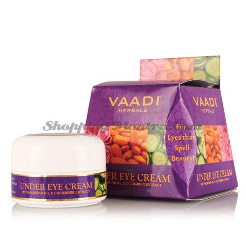 Крем для зоны под глазами Миндаль и Огурец Ваади   Vaadi Herbals Under Eye Cream