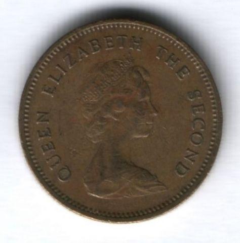 50 центов 1980 г. Гонконг