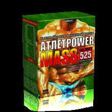 Гейнер АТЛЕТ POWER MASS 6 кг. Порция 50 гр.