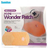 MYMI Wonder Patch Bellywing Патчи для похудения живота 20 шт.
