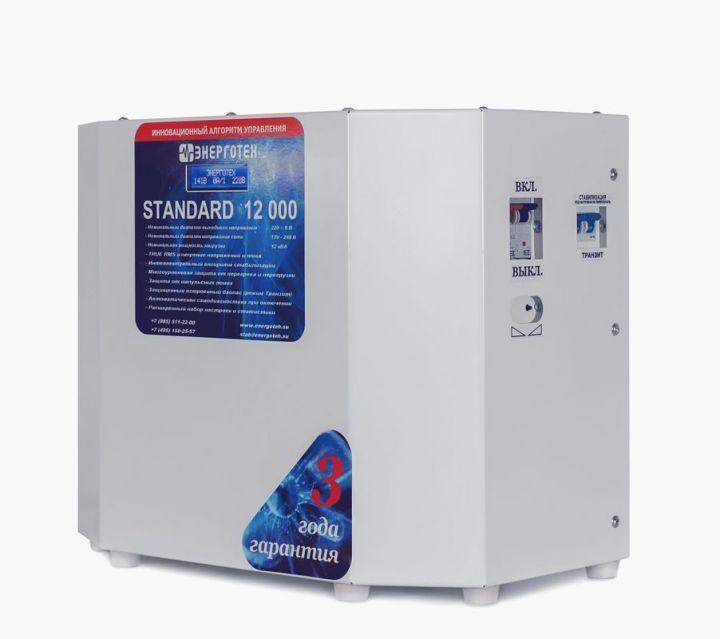 Стабилизатор напряжения STANDARD 12000