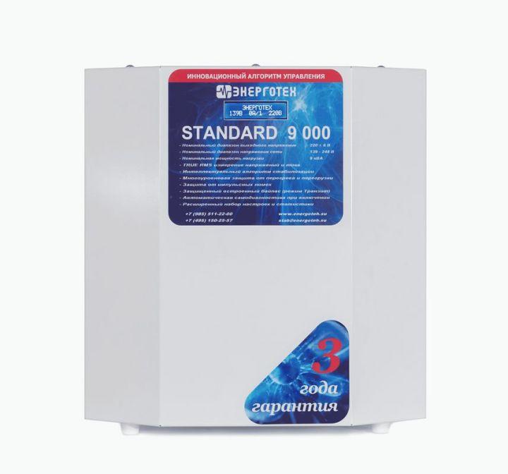 Стабилизатор напряжения STANDARD 9000