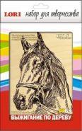"""Выжигание по дереву """"Лошадь"""" Lori (арт. Вр-018) (17088)"""