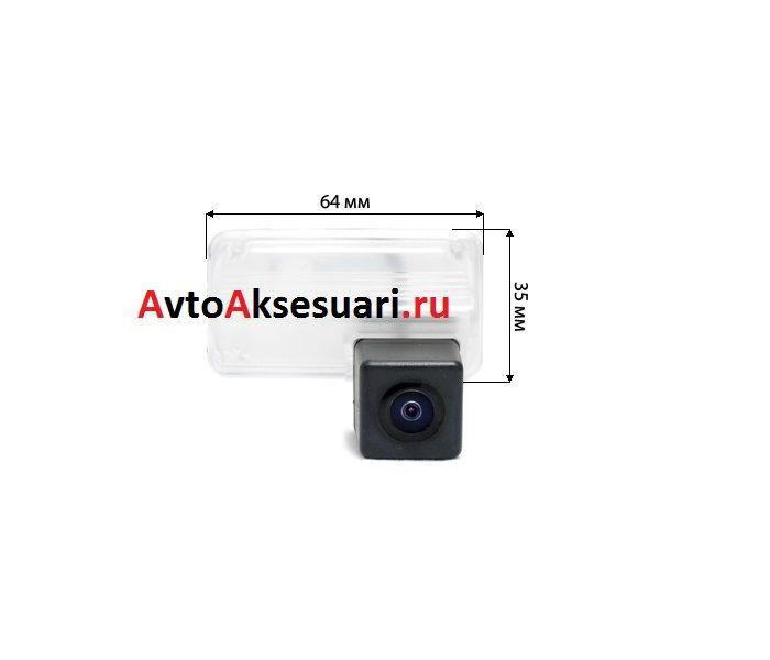 Камера заднего вида для Citroen C3 Picasso 2008+
