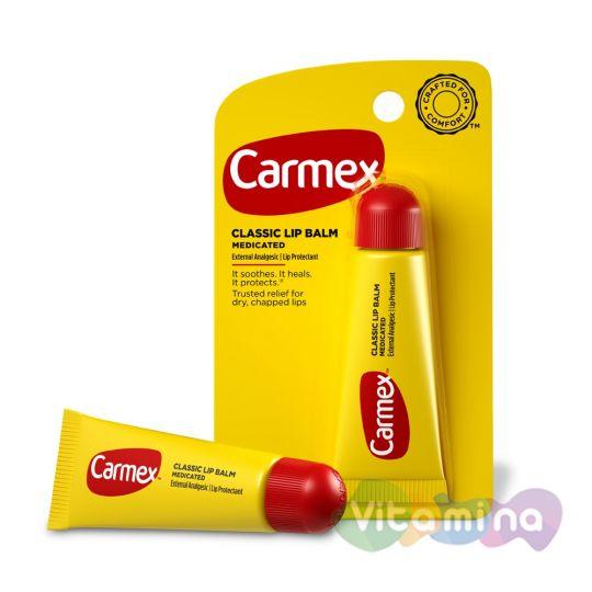 Бальзам для губ Carmex (тюбик)