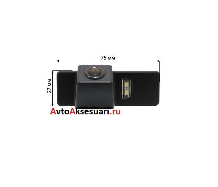 Камера заднего вида для Citroen C-Elysee 2012+