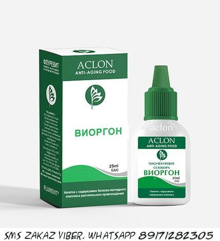 Виоргон № 28 водная фракция олигохитозана антибиотик