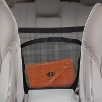 Органайзер для хранения багажа в авто Purse Pouch