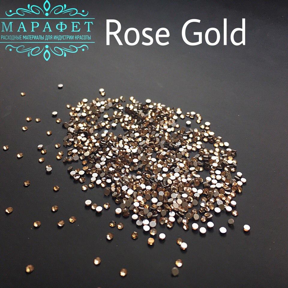 Стразы SS3 стекло (Rose Gold) 1440шт.