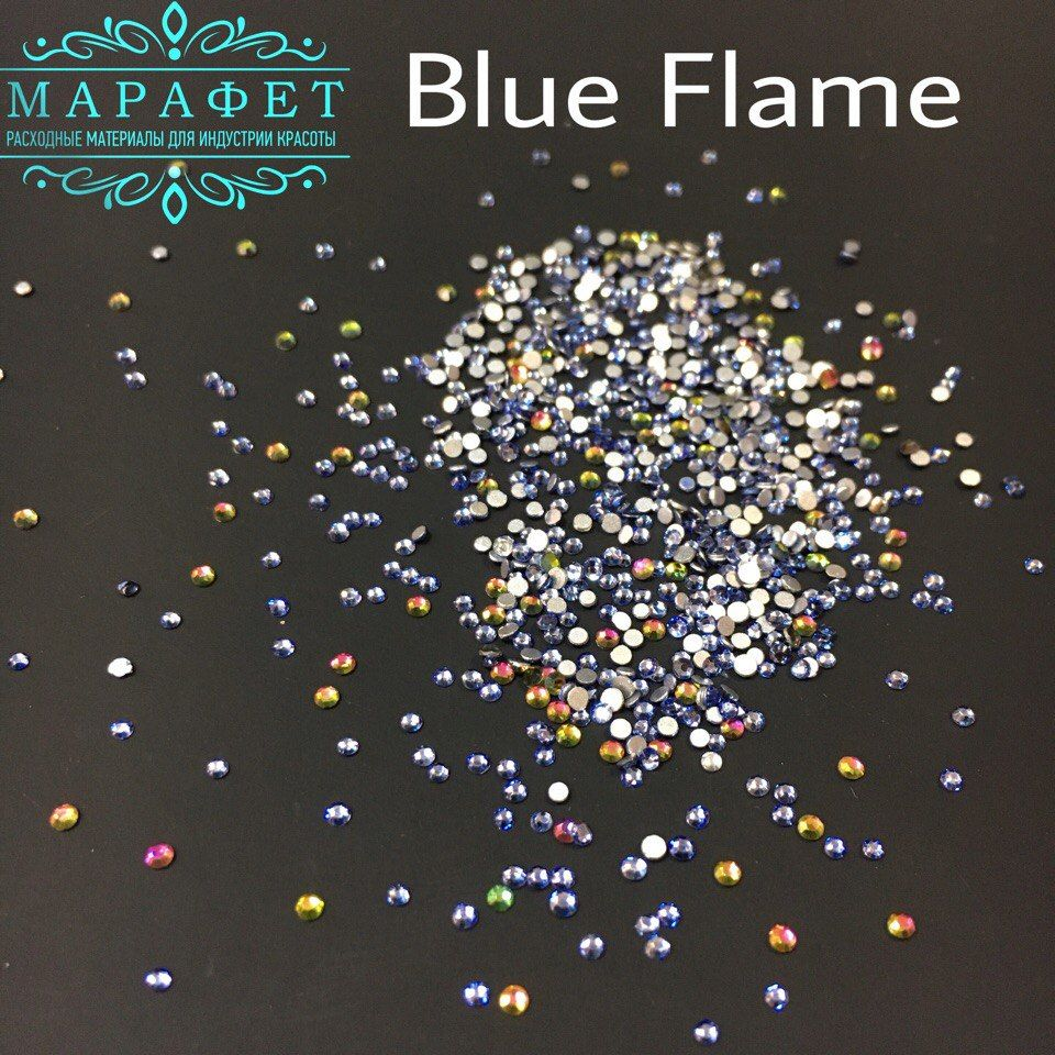 Стразы SS4 стекло (Blue Flame) 1440шт.