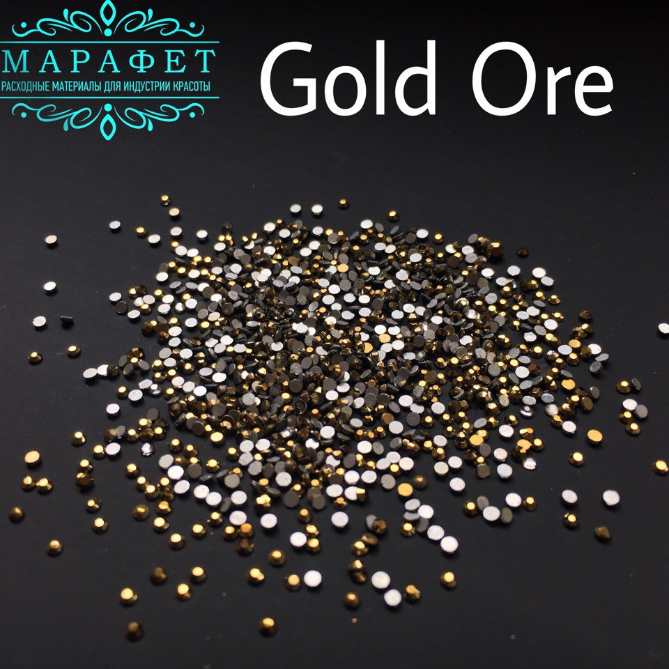 Стразы SS4 стекло (Gold Ore) 1440шт.