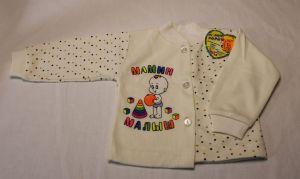 Кофта трикотажная, размер 68, Арт. Одежда0071