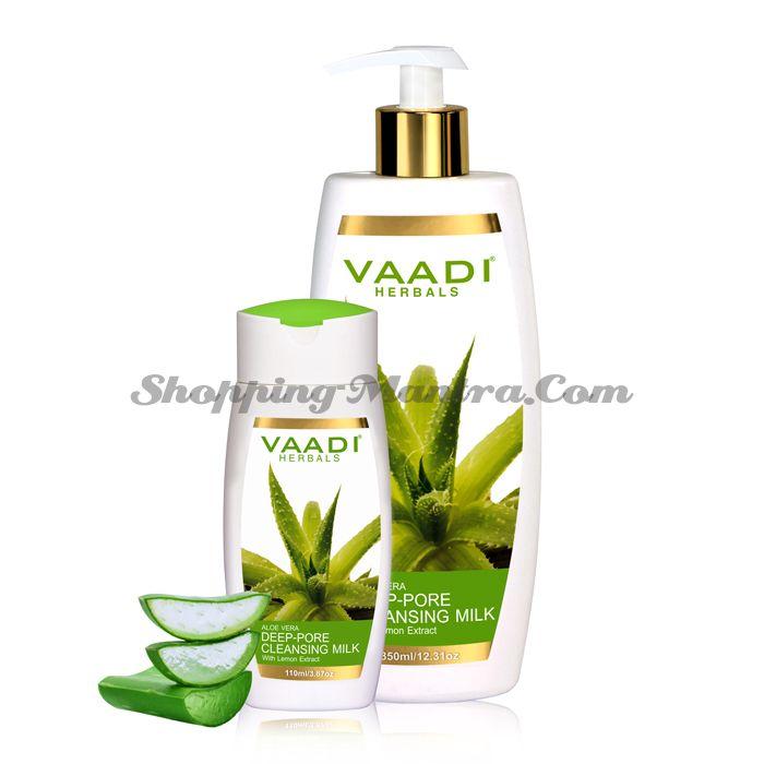 Молочко для глубокого очищения пор Алое&Лимон Ваади | Vaadi Herbals Deep Pore Cleansing Milk