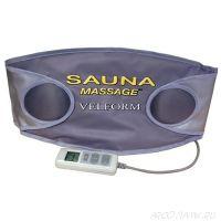 Пояс для похудения Velform - сауна и вибромассаж