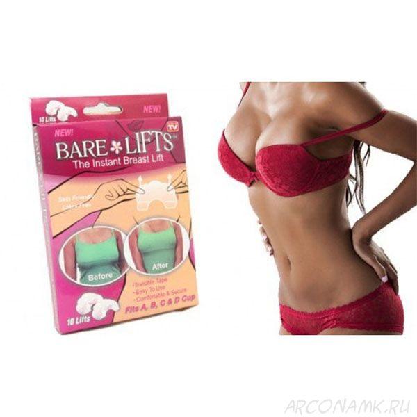 Наклейки для подтяжки груди Bare Lifts (Баре Лифтс)