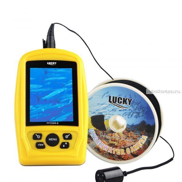 Подводный видеокомплект Lucky FF3308-8