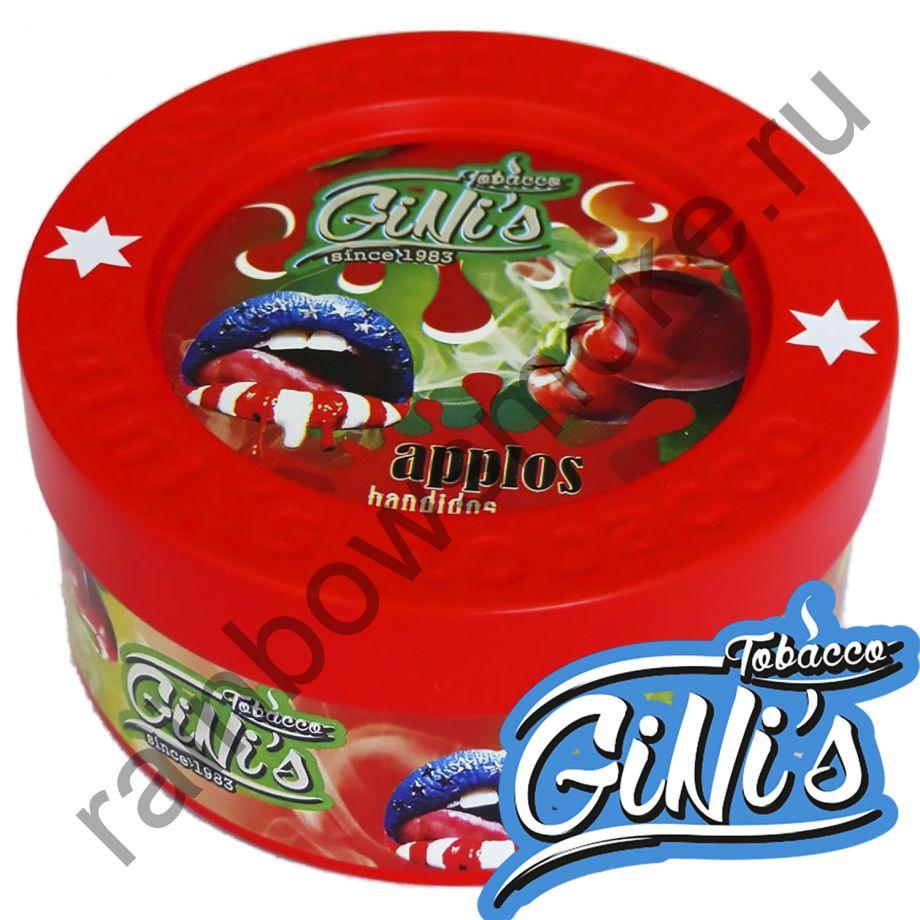 Gini's 200 гр - Applos Bandidos (Яблос Бандидос)