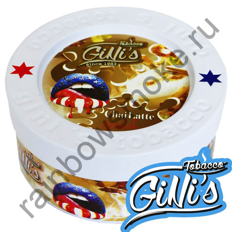 Gini's 200 гр - Chai Latte Special (Чай Латте Спешал)