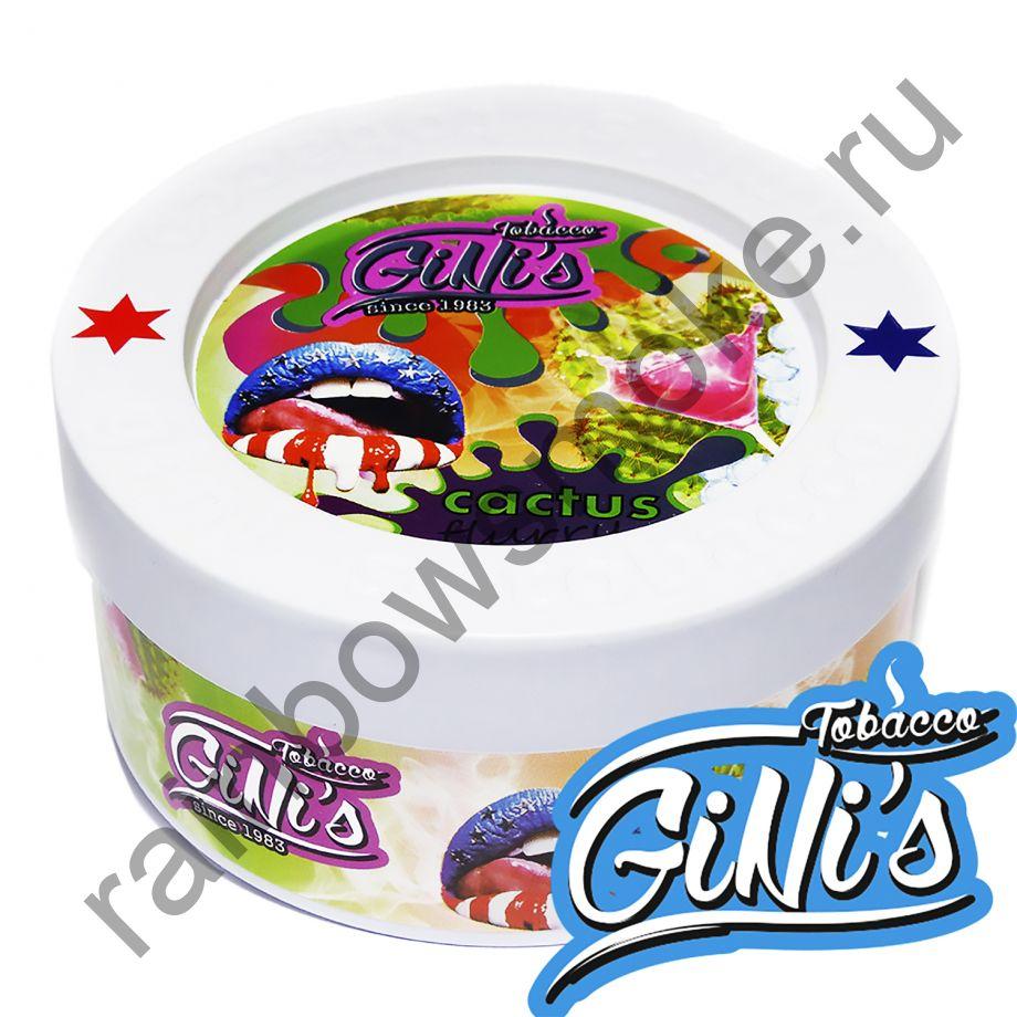 Gini's 200 гр - Cactus Flurry (Кактусный Шквал)