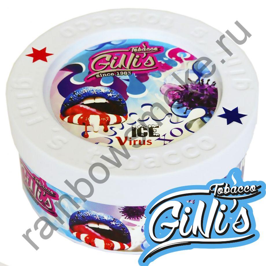 Gini's 200 гр - Ice Virus XO (Ледяной Вирус)