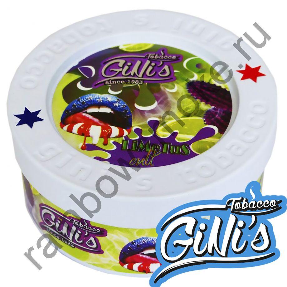 Gini's 200 гр - LiMeTus cult (ЛаймТус)