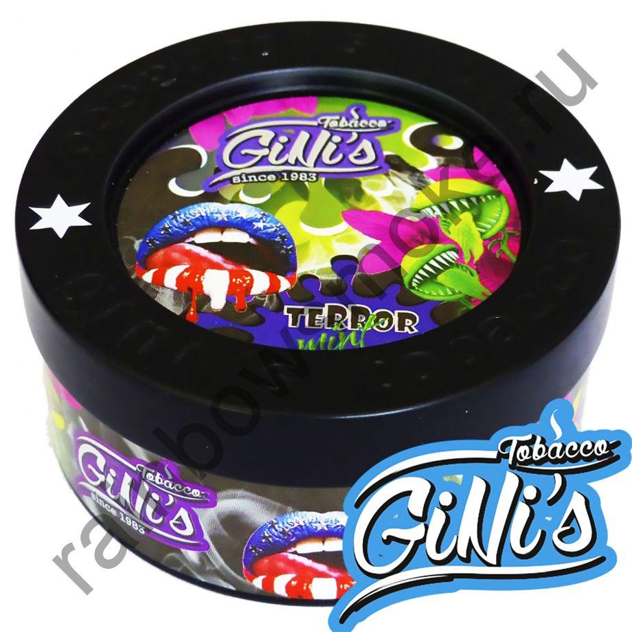 Gini's 200 гр - Terror Mint (Жуткая Мята)