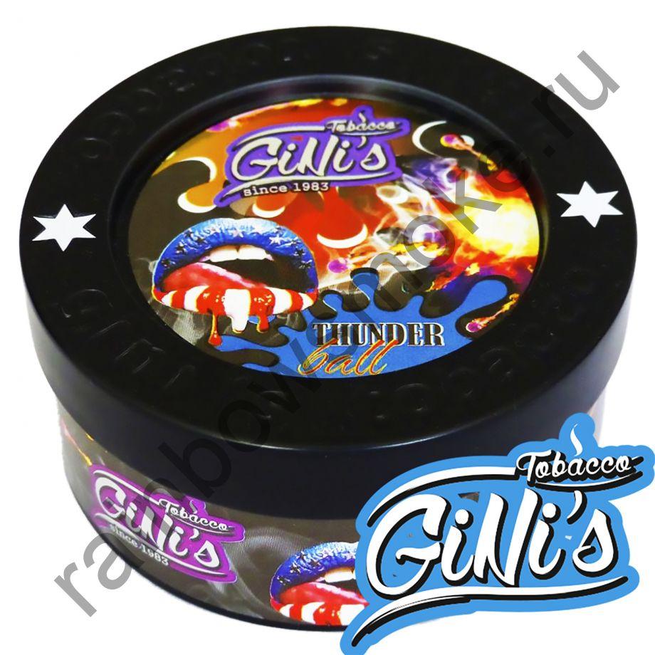 Gini's 200 гр - Thunber Ball (Громовой Разряд)