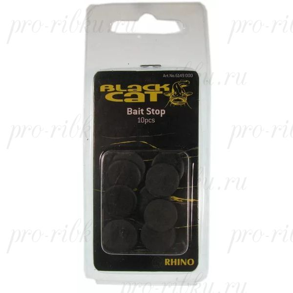 Стопор-шайба Black Cat Bait Stops 15 mm, 10 pcs