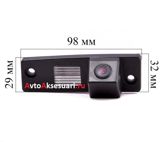 Камера заднего вида для Daewoo Matiz 1998-2015