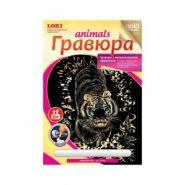 """Lori Гравюра на золоте """"Амурский тигр"""" (Гр-403) (13272 )"""