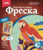 """Фреска. Картина из песка """"Попугай"""". 7+ (арт. Кл-034) (17090)"""