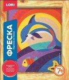"""Фреска. Картина из песка """"Дельфин"""". 7+ (арт. Кл-042) (17090)"""
