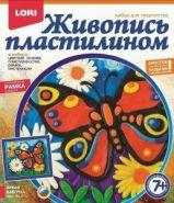 "Живопись пластилином ""Бабочка"" 7+ (арт. Пк-015) (08171)"