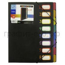 Папка А4 8 разделителей на резинке Rainbow Class разноцветн 118867-05VQ