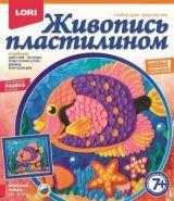 "Живопись пластилином ""Рыбка"" 7+ (арт. Пк-013) (08171)"