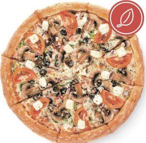Пицца Вегетарианская 42см