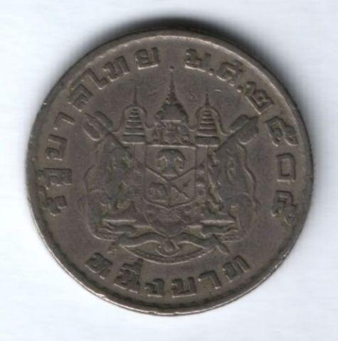 1 бат 1962 г. Таиланд
