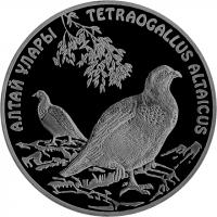 500 тенге 2006 года Республики Казахстан. Алтайский улар