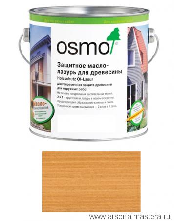 Защитное масло-лазурь для древесины для наружных работ OSMO Holzschutz Ol-Lasur 702 Лиственница 2,5 л