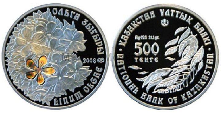 500 тенге 2008 года Республики Казахстан. Флора Казахстана. Лен Ольги